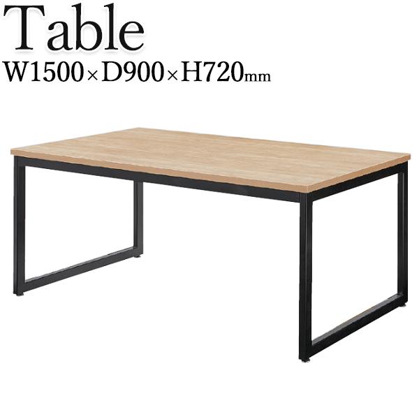 ダイニングテーブル リビングテーブル スチール 木目柄 アジャスター付 業務用 レストラン カフェ バー 幅約150cm CR-1234