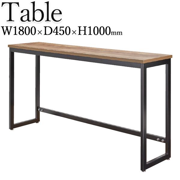 カウンターテーブル ハイテーブル ダイニングテーブル バーテーブル スチール 木目柄 アジャスター付 業務用 レストラン カフェ バー 幅約180cm CR-1236