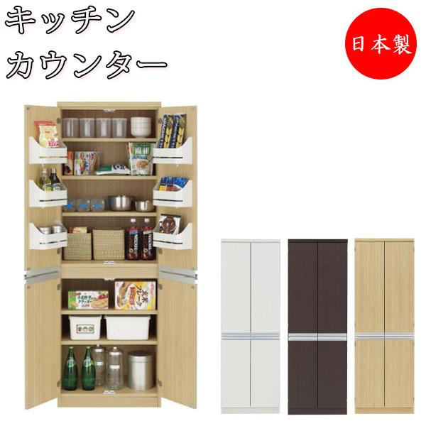キッチンボード キッチンストッカー ハイタイプ キッチン収納庫 カップボード ラック 食器棚 食器入れ キャビネット 食品庫 FM-0039