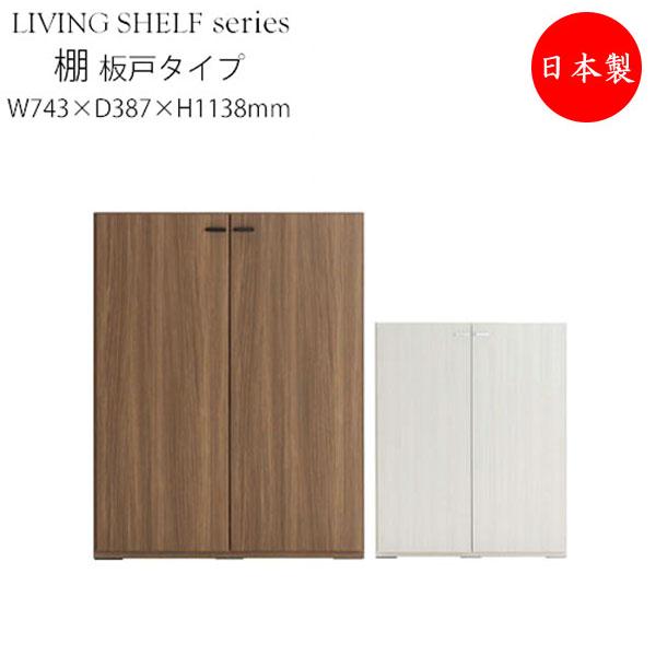 シェルフ 本棚 壁面収納棚 書庫 オープンラック 可動棚 飾り棚 FM-0079 おしゃれ かわいい ホワイト 白 ナチュラル ブラウン 茶 幅約74.3cm