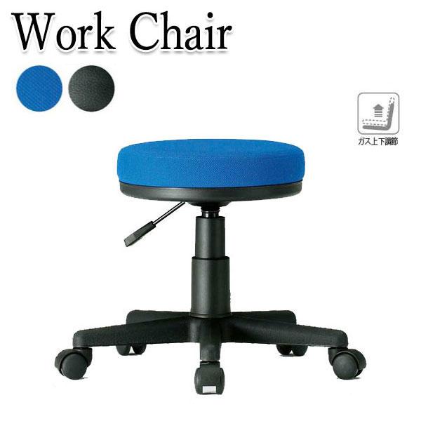 ワークチェア 作業椅子 メディカルチェア スツール 背無し椅子 デスクチェア 樹脂脚 移動ラクラク ナイロンキャスター付 上下昇降機能 回転式 FU-0045P