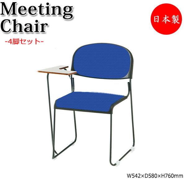 4脚セット ミーティングチェア 椅子 オフィスチェア テーブル付 オフィス家具 メモ台 シンプル レザー 布 塗装 FU-0115 会議 病院 学校 施設 診察 会社 スタッキング