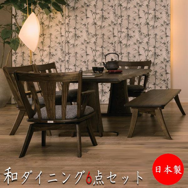 ダイニングセット 6点セット ダイニングテーブル 食卓 ダイニングチェア 椅子 いす イス テーブル幅約1800mm 180cm HM-0001 ダークブラウン