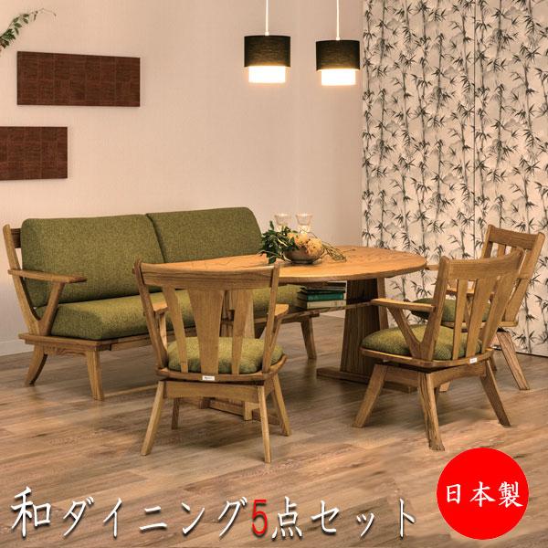 ダイニングセット 5点セット チェア 半円テーブル リビングテーブル 食卓 ダイニングチェア テーブル 椅子 いす イス HM-0007 ダークブラウン