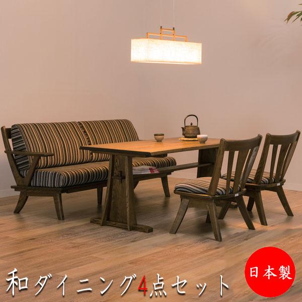 ダイニングセット 4点セット チェア ソファ 3P 三人掛け 食卓 ダイニングチェア テーブル 椅子 いす イス ダークブラウン HM-0008