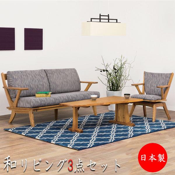 リビングセット 3点セット チェア 扇形テーブル リビングテーブル 食卓 ダイニングチェア テーブル 椅子 いす イス ダークブラウン HM-0009