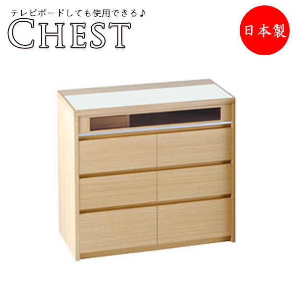 Kaguro R Chest 4 Stage Clothes Wardrobe Chest Of Drawers Side Chest