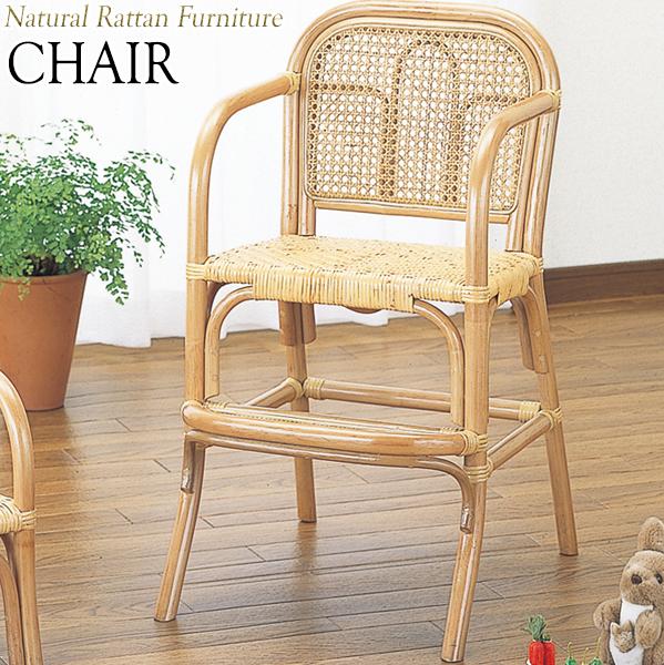 奥行50 ラタン家具 ハイタイプ IS-0010 高さ74cm 幅40 ベビーチェア 椅子 天然素材 キッズチェア 籐家具 子供イス