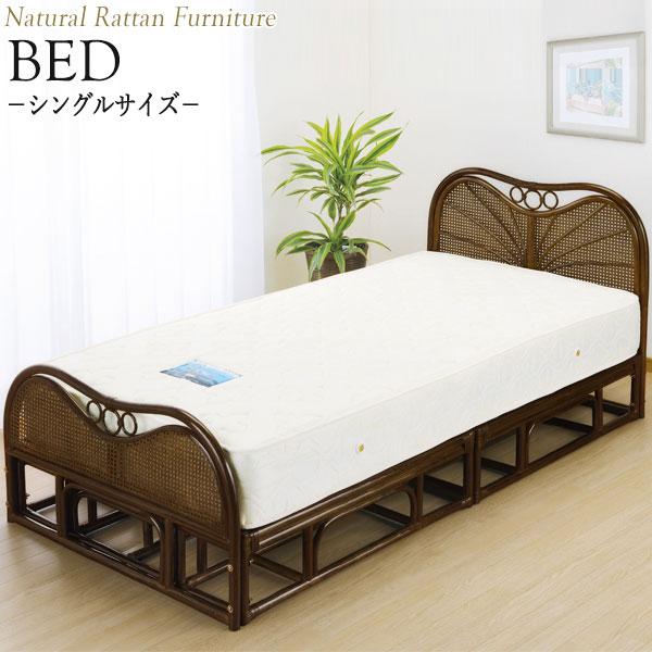 籐すのこベッド マットレス付 IS-0142 シングルベッド Sサイズ 分割式 幅100 奥行205 高さ84cm ラタン家具 籐家具 天然素材