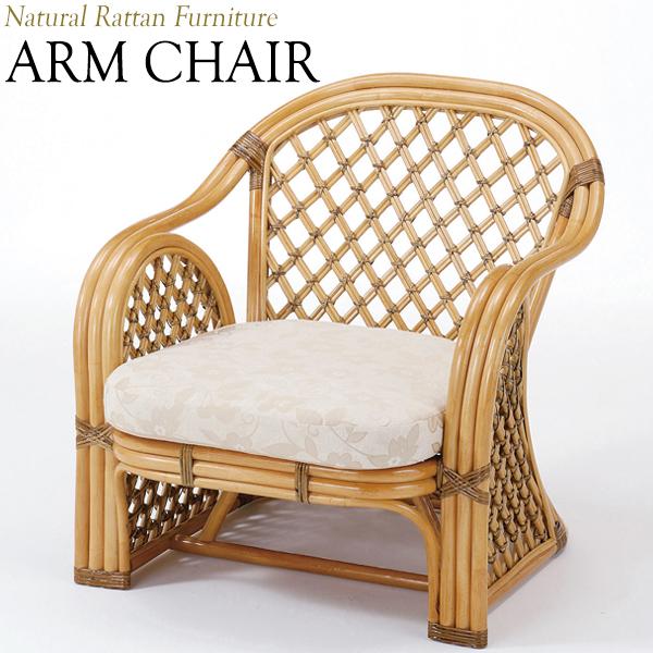 アームチェア 椅子 IS-0211 1Pソファ 1人掛 幅75 奥行76 高さ78cm ラタン家具 籐家具 天然素材