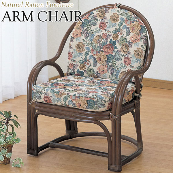 アームチェア 椅子 1Pソファ 1人掛 幅55 奥行55 高さ73cm ラタン家具 籐家具 天然素材 ジャガード織 IS-0229
