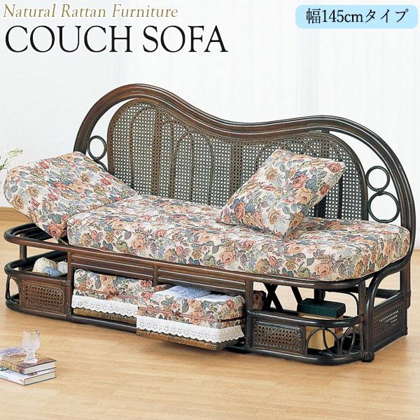 カウチソファー 椅子 ラブソファー チェア 幅145 奥行60 高さ81cm ラタン家具 籐家具 天然素材 IS-0239 夏祭り お礼 年越し