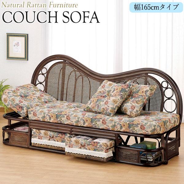 カウチソファー 椅子 IS-0240 ラブソファー チェア 幅165 奥行60 高さ84cm ラタン家具 籐家具 天然素材