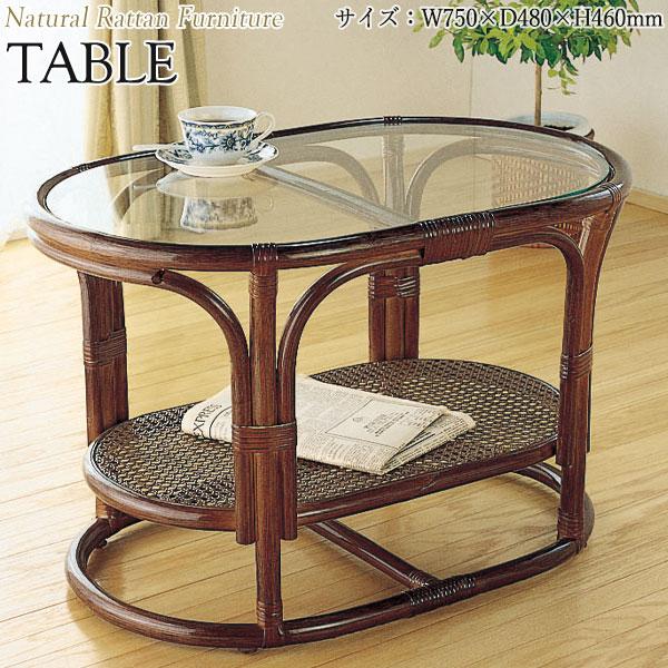 テーブル 机 センターテーブル ローテーブル ガラス天板 幅75 奥行48 高さ46cm ラタン家具 籐家具 天然素材 IS-0242