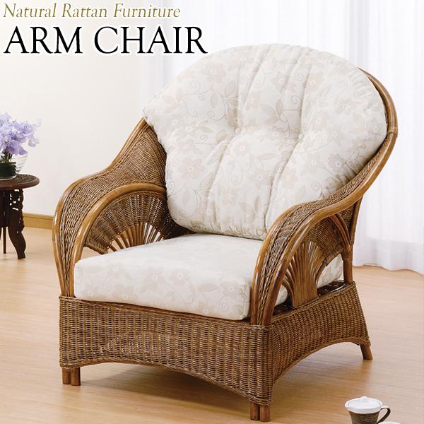 アームチェア 椅子 1Pソファ 1人掛 幅88 奥行95 高さ96cm ラタン家具 籐家具 天然素材 IS-0250