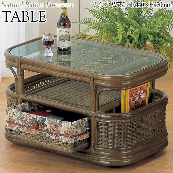 テーブル 机 センターテーブル ローテーブル ガラス天板 幅75 奥行44 高さ43cm ラタン家具 籐家具 天然素材 IS-0361