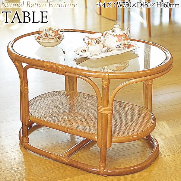 テーブル 机 IS-0380 センターテーブル ローテーブル ガラス天板 幅75 奥行48 高さ46cm ラタン家具 籐家具 天然素材