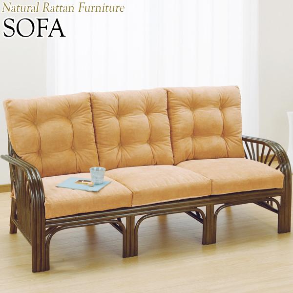 ラブソファー 椅子 3Pソファ 3人用 幅175 奥行78 高さ84cm ラタン家具 籐家具 天然素材 IS-0391