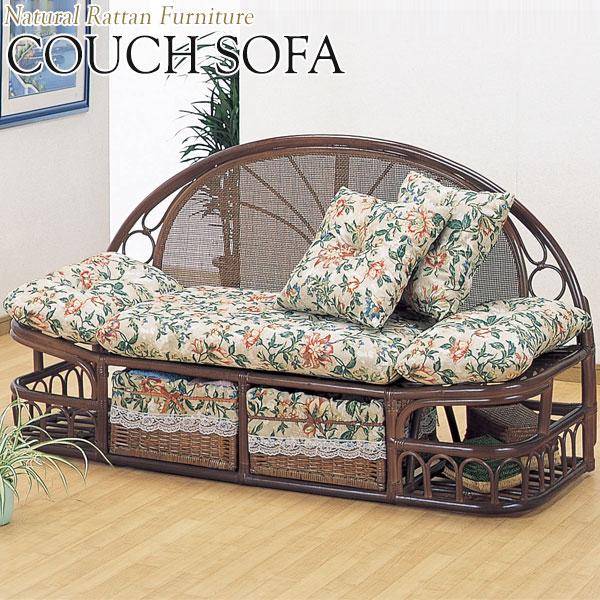 カウチソファー 椅子 ラブソファー チェア 幅143 奥行58 高さ80cm ラタン家具 籐家具 天然素材 IS-0414