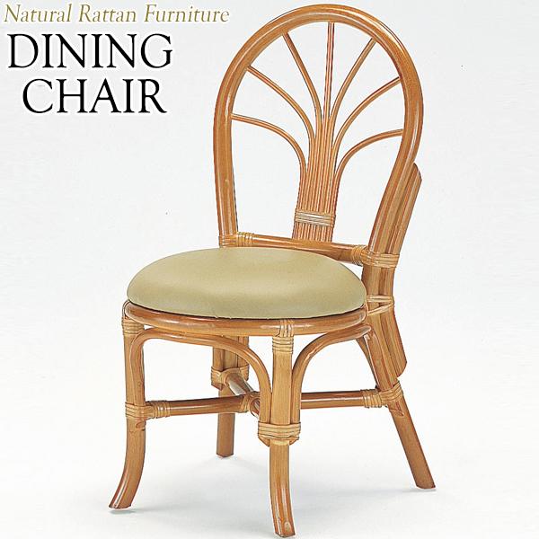 ダイニングチェアー 椅子 IS-0430 食卓椅子 食堂イス 業務用チェア 幅47 奥行50 高さ87cm ラタン家具 籐家具 天然素材
