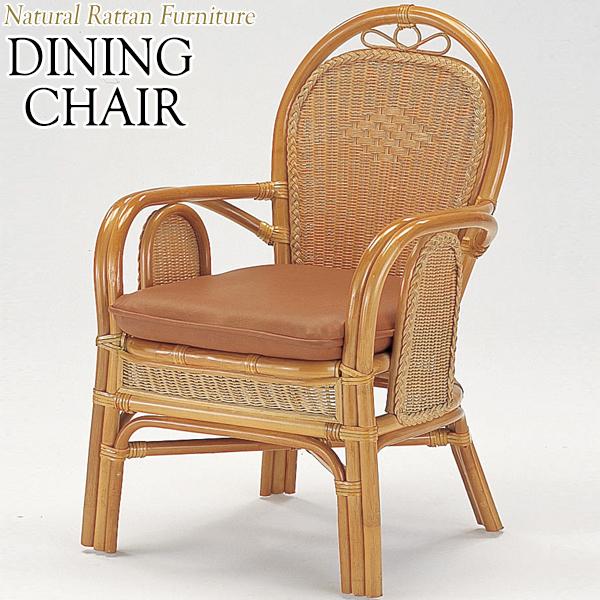 ダイニングチェアー 椅子 IS-0431 食卓椅子 食堂イス 業務用チェア 幅61 奥行63 高さ95cm ラタン家具 籐家具 天然素材