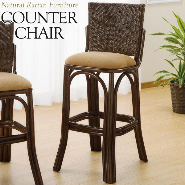 カウンターチェア ハイチェア IS-0434 スタンド椅子 食堂イス ハイタイプ 業務用チェア 幅43 奥行53 高さ104cm ラタン家具 籐家具 天然素材