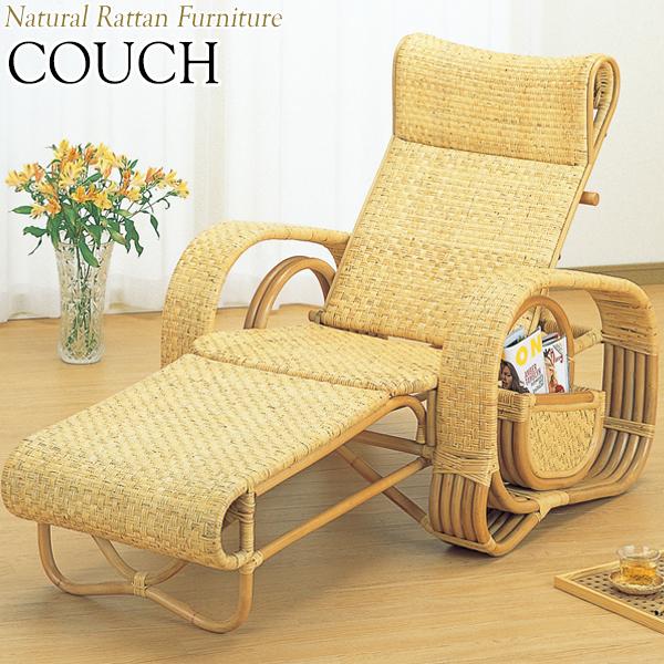 リクライニングチェア 寝椅子 IS-0449 アームチェア 座椅子 カウチ 3段階 折畳式 マガジンラック付 ラタン家具 籐家具 天然素材
