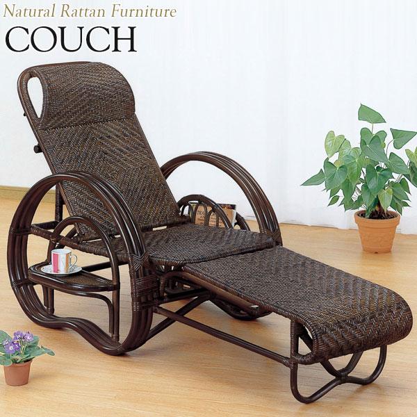 リクライニングチェア 寝椅子 IS-0450 アームチェア 座椅子 カウチ 3段階 折畳式 サイドテーブル マガジンラック付 ラタン家具 籐家具 天然素材