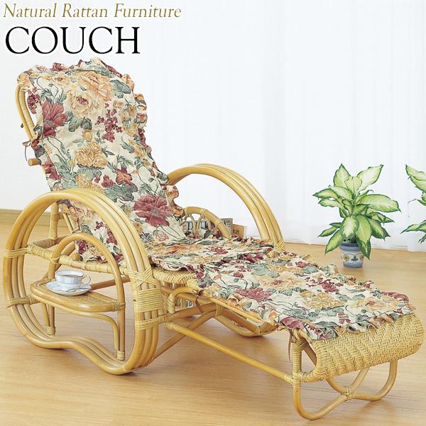 リクライニングチェア 寝椅子 アームチェア 座椅子 カウチ 3段階 折畳式 サイドテーブル マガジンラック カバー付 ラタン家具 籐家具 天然素材 IS-0451