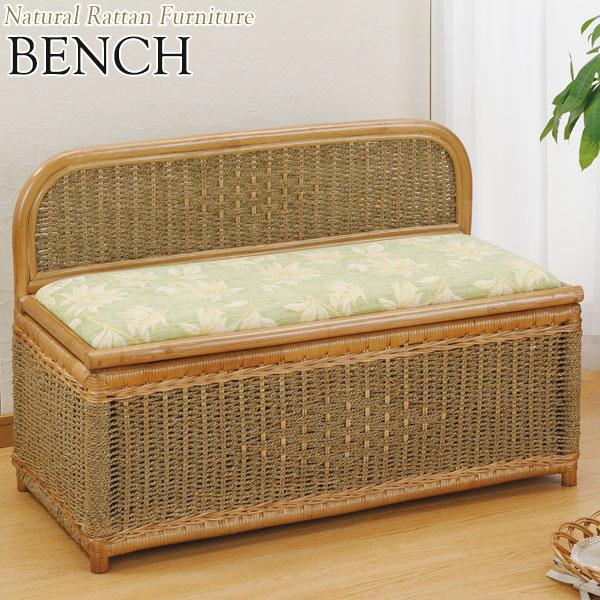 ベンチボックス チェア IS-0463 収納ボックス 収納家具 玄関椅子 待合椅子 幅90 奥行40 高さ59cm ラタン家具 籐家具 天然素材