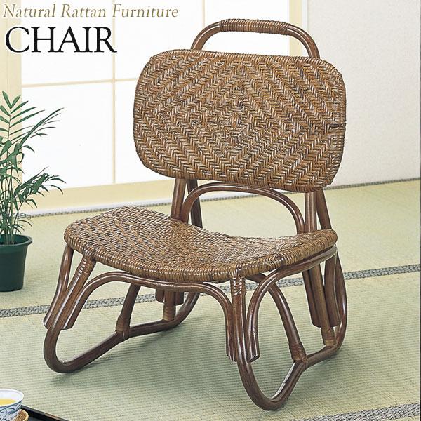 アームチェアー 椅子 IS-0478 高座椅子 正座椅子 幅50 奥行55 高さ67mm ラタン家具 籐家具 天然素材