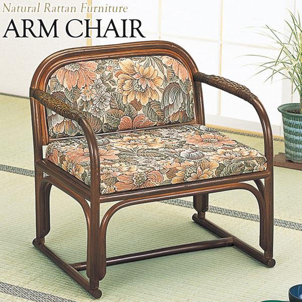 アームチェアー 椅子 IS-0481 高座椅子 正座椅子 玄関椅子 幅58 奥行45 高さ56mm ラタン家具 籐家具 天然素材