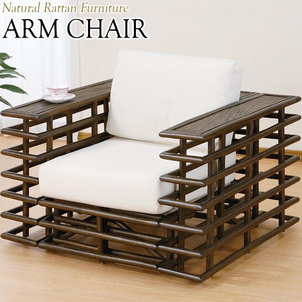 アームチェア 椅子 IS-0566 ソファ 1人掛 幅100 奥行89 高さ80cm ラタン家具 籐家具 天然素材