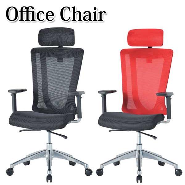 エグゼクティブチェア パソコンチェア オフィスチェア 高機能チェア 社長椅子 キャスター付 レッド ブラック デスクチェア 椅子 商品番号 KN-0047