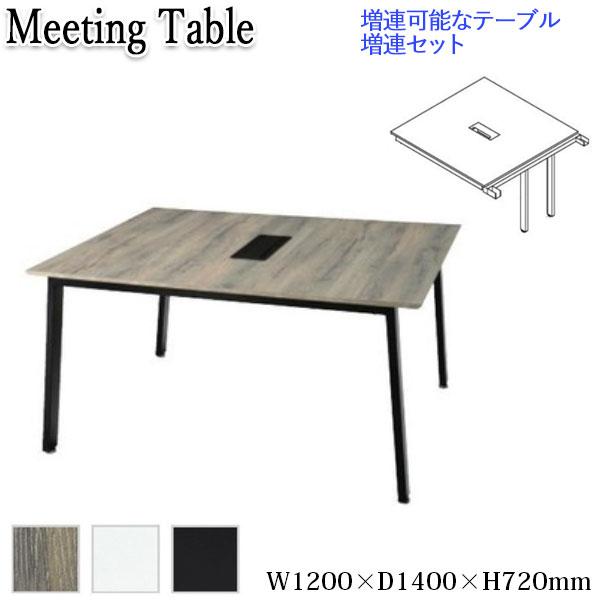 会議テーブル ミーティングテーブル ワークテーブル 事務机 一枚天板 古木調 コードホール ケーブル接続 電源接続 ビジネス 店舗 打ち合わせ 幅120cm KN-0167