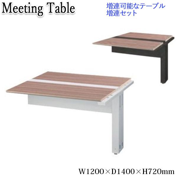 会議テーブル オフィステーブル ミーティングテーブル ワークテーブル パネル脚 コードホール ケーブル接続 ビジネス 店舗 打ち合わせ 幅120cm KN-0169