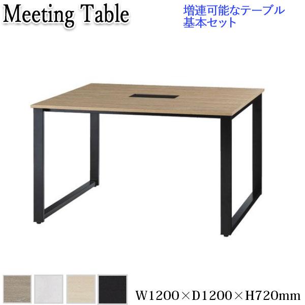 会議テーブル オフィステーブル ミーティングテーブル ワークテーブル 事務机 デスク コードホール ケーブル接続 ビジネス 店舗 打ち合わせ 幅120cm KN-0172