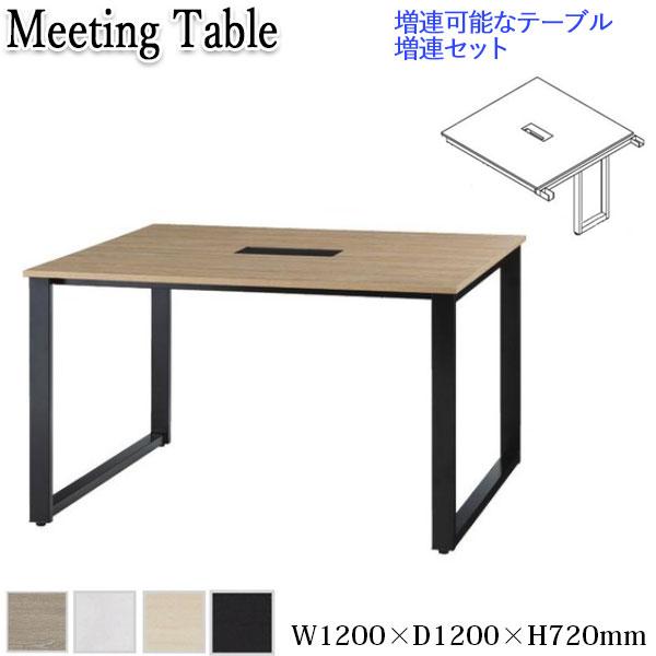 会議テーブル オフィステーブル ミーティングテーブル ワークテーブル 事務机 デスク コードホール ケーブル接続 ビジネス 店舗 打ち合わせ 幅120cm KN-0173