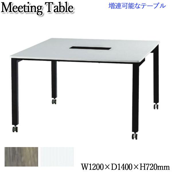 会議テーブル オフィステーブル ミーティングテーブル ワークテーブル アジャスター付キャスター付き ソフトエッジ ビジネス 店舗 打ち合わせ 幅120cm KN-0175