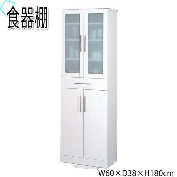 食器棚 キッチンボード キッチンストッカー 収納 KR-0008 キッチン収納 おしゃれ 北欧 ホワイト 約 W60 D40 H180 ビジネス