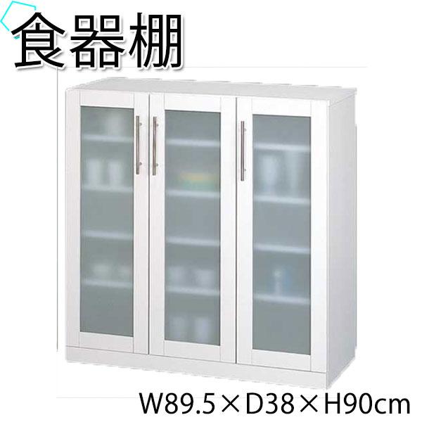 食器棚 キッチンボード キッチンカウンター 収納 キッチン収納 おしゃれ 北欧 ホワイト 白 約 幅90cm 高さ90cm KR-0011