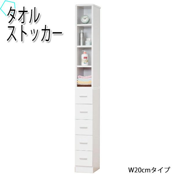 鏡面すきま収納 タオルストッカー インテリア 収納家具 隙間 スリム ラック 棚 リビング キッチン 幅20cm KR-0063 シンプル ホワイト おしゃれ 可愛い 北欧