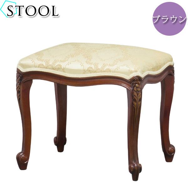 スツール チェアー チェア 椅子一人暮 リビング 寝室 シンプル ブラウン 可愛い おしゃれ 北欧 アンティーク調 ヨーロピアン 姫系 猫脚 レトロ 高級感 KR-0089