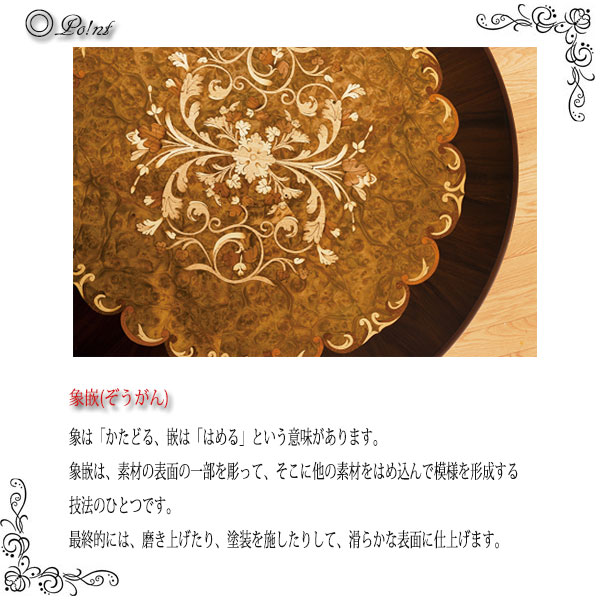 kaguro-r  라쿠텐 일본: 테이블 원형 테이블 식탁 책상 주방 테이블 ...