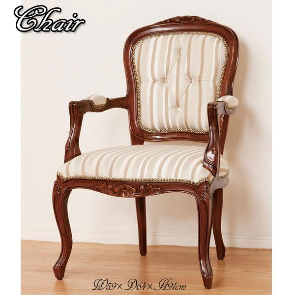 チェアー ダイニングチェア 椅子 いす 一人暮 リビング 寝室 肘付 KR-0094 背もたれ付 手彫デザイン シンプル ブラウン 可愛 おしゃれ 北欧 ヨーロピアン 猫脚 高級感