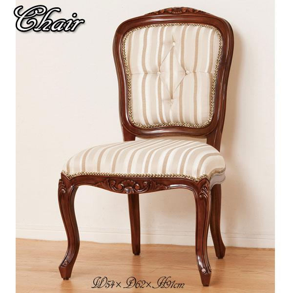 チェアー ダイニングチェア 椅子 いす 一人暮 リビング 寝室 肘なし KR-0095 背もたれ付 手彫デザイン シンプル ブラウン 可愛 おしゃれ 北欧 ヨーロピアン 猫脚 高級感