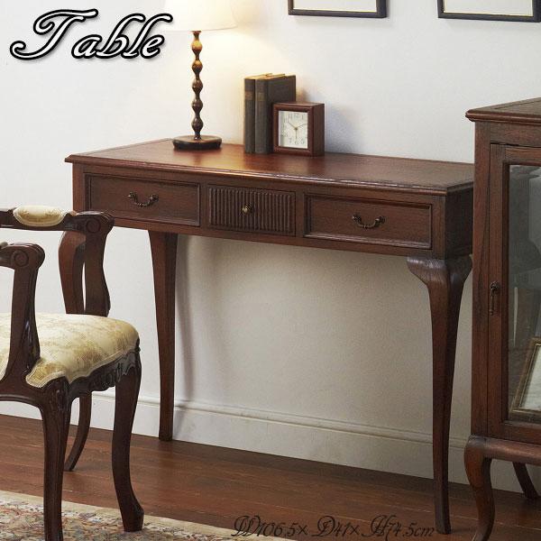 コンソールテーブル テーブル 多目的テーブル ダイニンク 机 サイドテーブル 収納 一人暮 リビング 寝室 KR-0096 シンプル ブラウン 可愛い おしゃれ 北欧 ヨーロピアン 猫脚