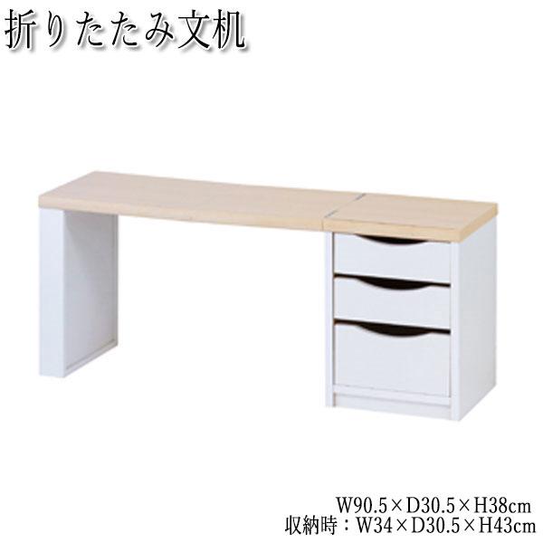 折畳みデスク KR-0219 デスク 机 文机 学習机 パソコンデスク KR-0219 学習机 勉強机 デスク 作業机 折り畳みテーブル 折りたたみタイプ, 京のまるいけ:03cd7c35 --- officewill.xsrv.jp
