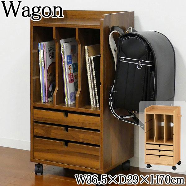 リビングワゴン キャビネット チェスト マルチ インテリア 一人暮らし リビング ダイニング 寝室 木製 ナチュラル KR-0256