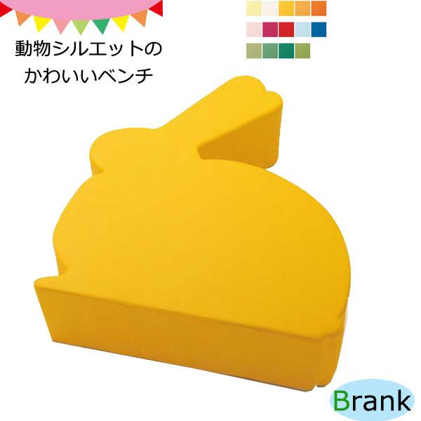 Bランク ウサギ型 ベンチ キッズチェア 椅子 イス スツール こども 子供 レザー張り 合成皮革 軽量 安全 大型 動物モチーフ シルエット うさぎ KS-0007K